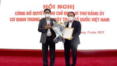 BẢN TIN MẶT TRẬN: Phó Chủ tịch - Tổng Thư ký Lê Tiến Châu giữ chức Bí thư Đảng ủy Cơ quan Trung ương MTTQ Việt Nam