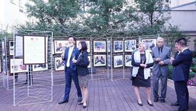 Triển lãm ảnh về đất nước và con người Việt Nam tại Romania