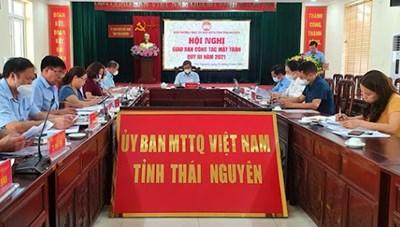 Thái Nguyên: Tiếp nhận trên 81,5 tỷ đồng vào Quỹ phòng, chống Covid-19
