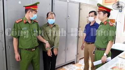 Hải Dương: Bắt đối tượng lừa đảo 'chạy' chế độ thương binh