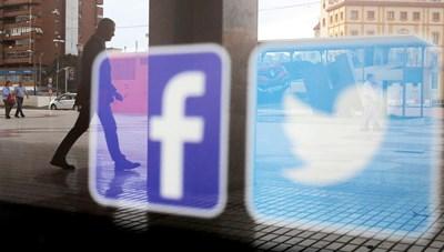 Facebook đối mặt khủng hoảng