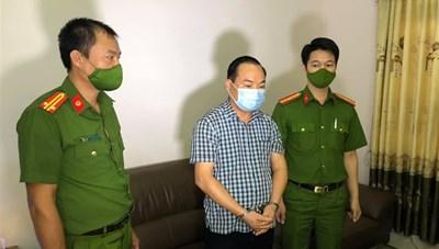 Khởi tố Chủ tịch Hội đồng quản trị Công ty môi trường đô thị Tuyên Quang