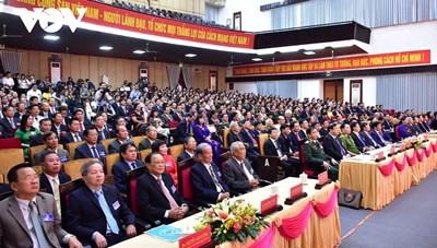 Phấn đấu năm 2025, Thừa Thiên - Huế trở thành thành phố thuộc TW