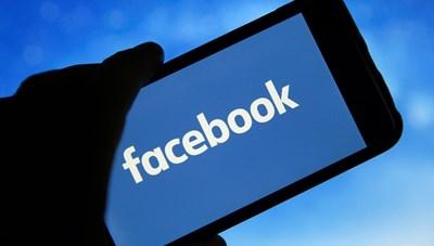 Đức điều tra Facebook về sản phẩm thực tế ảo Oculus