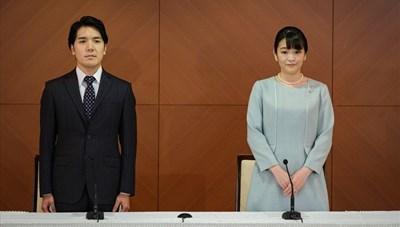 [VIDEO] Công chúa Nhật Bản Mako kết hôn: Hôn lễ đơn giản khép lại nhiều sóng gió