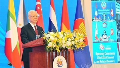 Tổng Bí thư, Chủ tịch nước Nguyễn Phú Trọng phát biểu chào mừng Hội nghị cấp cao ASEAN lần thứ 37