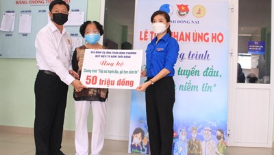 Đồng Nai: Tiếp nhận tiền phúng điếu ủng hộ lực lượng tuyến đầu chống dịch