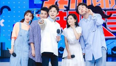 Loạt MC tai tiếng bị gạch tên tại các Gameshow ở Trung Quốc