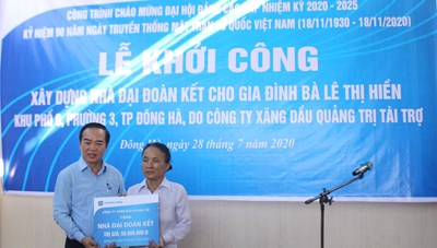Quảng Trị: Khởi công xây nhà Đại đoàn kết cho người nghèo