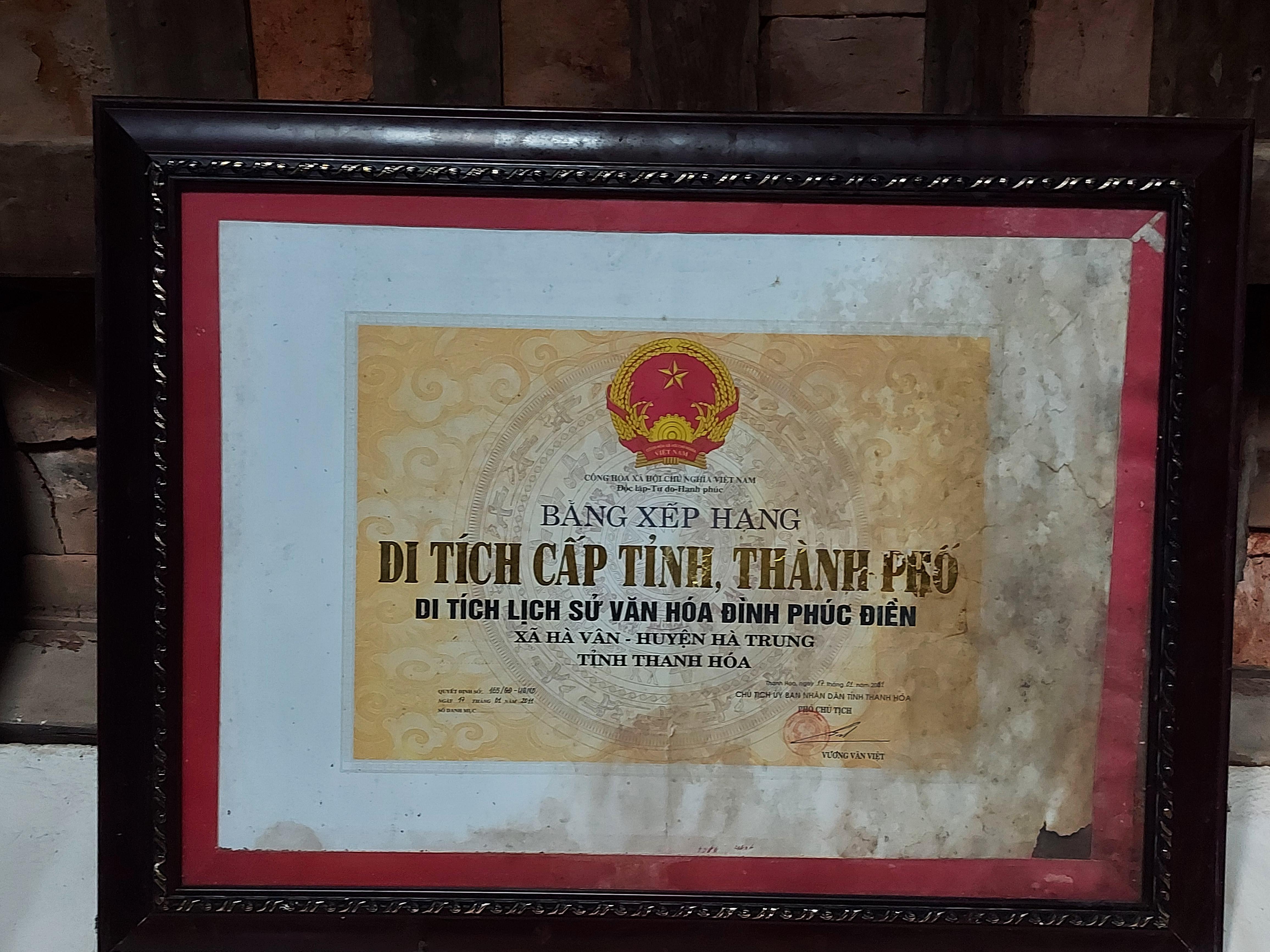 Đình Phúc Điền được công nhận là di tích lịch sử văn hóa cấp tỉnh năm 2001.