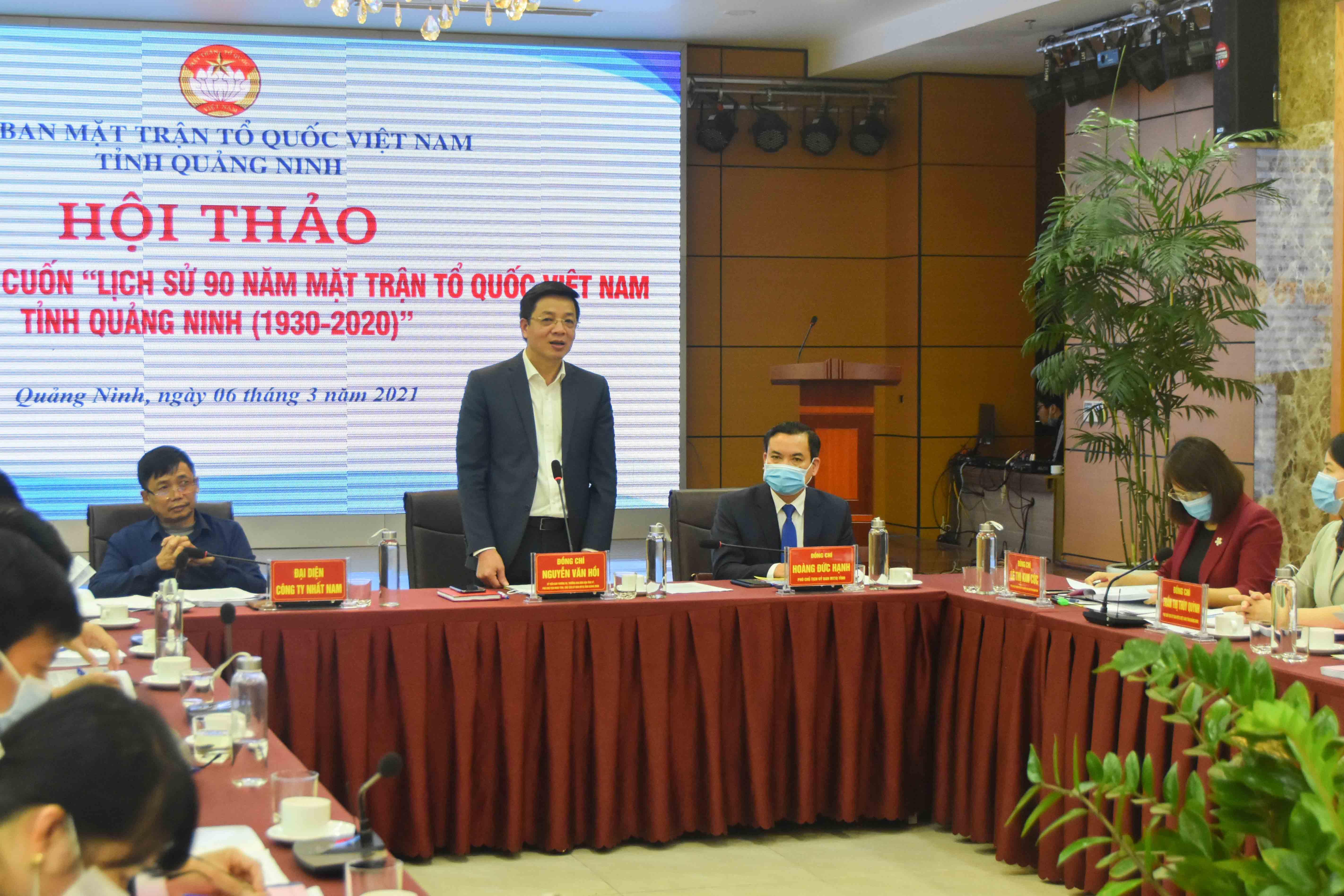 Đồng chí Nguyễn Văn Hồi, Trưởng Ban Dân vận Tỉnh ủy, Phó Chủ tịch HĐND tỉnh, Chủ tịch Ủy ban MTTQ tỉnh, phát biểu khai mạc hội thảo.