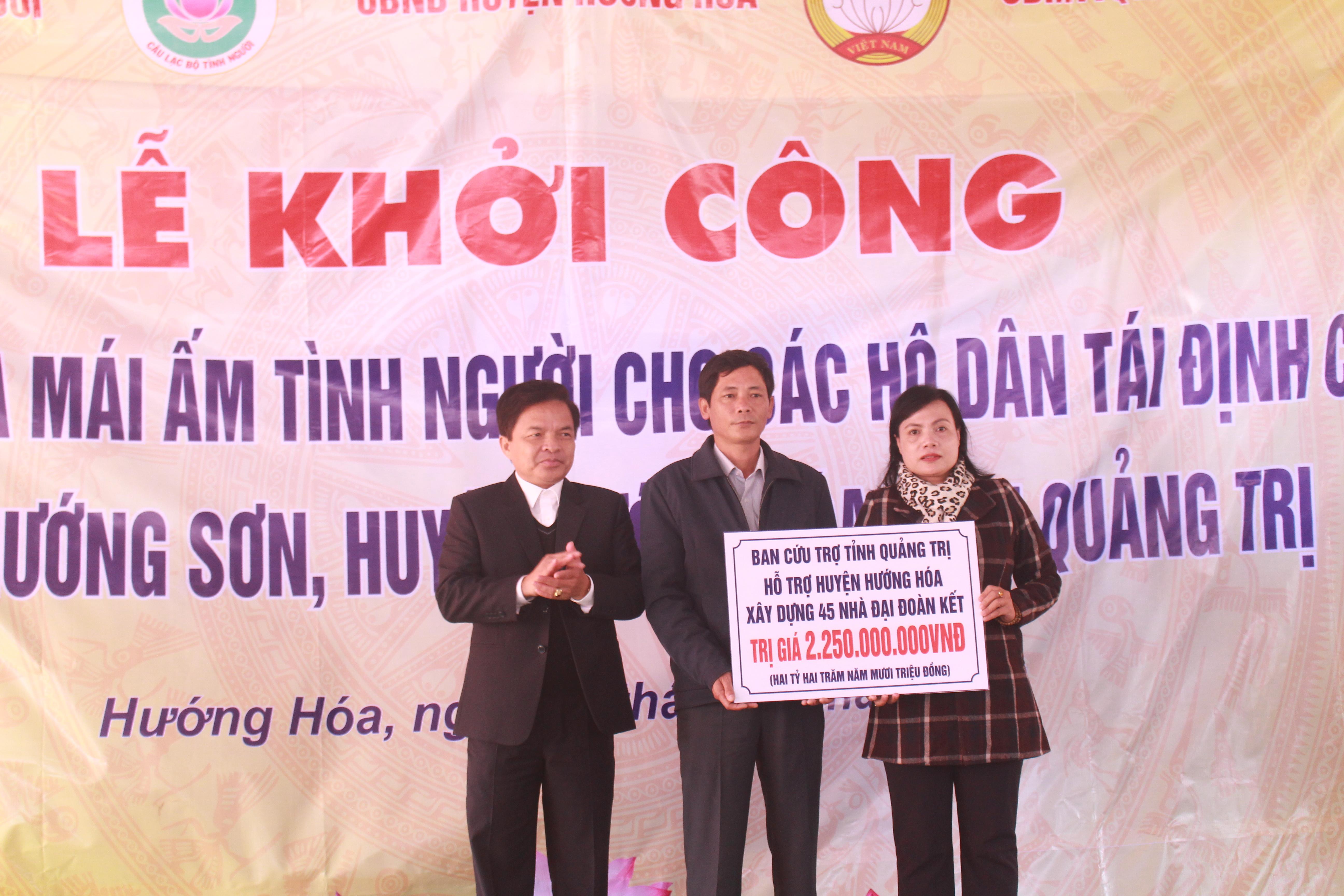 Ban Cứu trợ tỉnh Quảng Trị hỗ trợ 2,25 tỷ đồng xây nhà Đại đoàn kết cho 45 hộ dân thôn Raly - Rào.