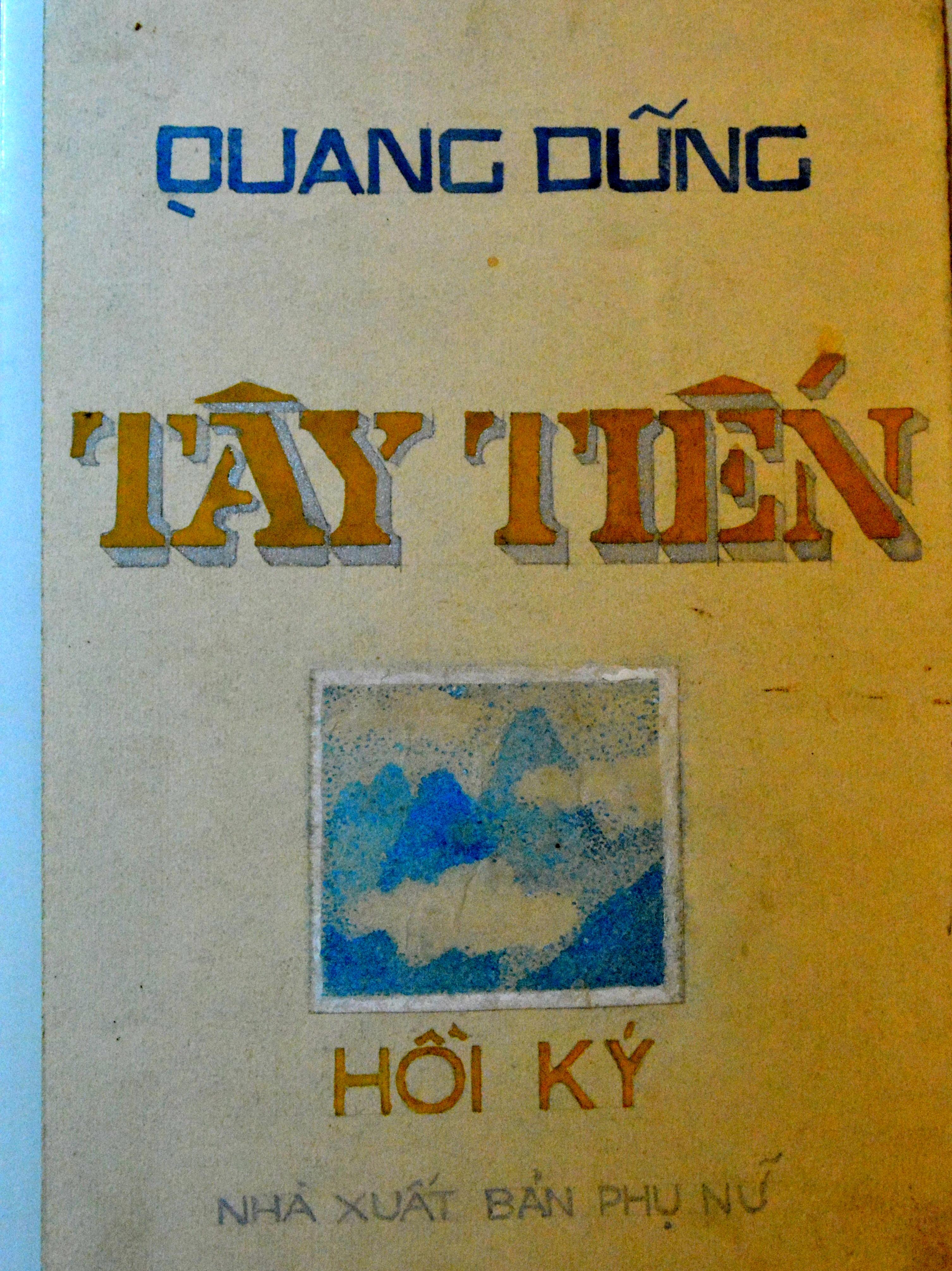 """Bìa tập hồi ký """"Tây Tiến"""" do Quang Dũng thiết kế."""