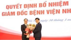 PGS.TS Trần Minh Điển làm Giám đốc Bệnh viện Nhi Trung ương