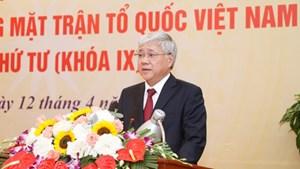 [BẢN TIN MẶT TRẬN] Hiệp thương cử tân Chủ tịch UBTƯ MTTQ Việt Nam