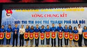 240 thí sinh xuất sắc tham dự chung kết hội thi Tin học trẻ thành phố Hà Nội