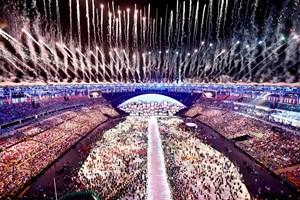 Hôm nay (23/7), Olympic Tokyo 2020 chính thức khai mạc