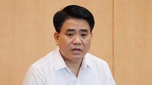 Bộ Công an: Ông Nguyễn Đức Chung bị điều tra liên quan đến nhiều vụ án