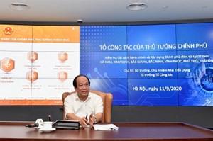 Tổ công tác kiểm tra 7 tỉnh về xây dựng Chính phủ điện tử