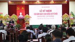 Thừa Thiên-Huế: Kỷ niệm 100 năm ngày sinh nhà thơ Tố Hữu
