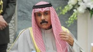 Kuwait và giai đoạn hậu dầu mỏ