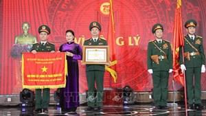 Chủ tịch Quốc hội dự Đại hội thi đua yêu nước ngành Tòa án