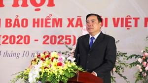 U Minh (Cà Mau): Vận động người dân tham gia BHXH tự nguyện