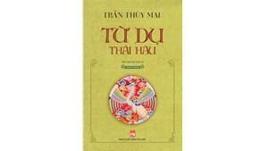 Công bố giải thưởng cuộc thi tiểu thuyết Hội Nhà văn Việt Nam