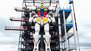 Robot trong hình dạng người khổng lồ ở Nhật Bản