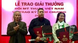 Giải thưởng Mỹ thuật Việt Nam 2020