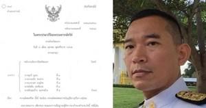 Thẩm phán Thái Lan rút súng tự bắn mình sau khi tuyên án tại tòa