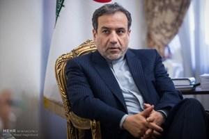 Iran sẽ không có kế hoạch rời bỏ Thỏa thuận hạt nhân