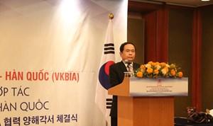 BẢN TIN MẶT TRẬN: Chủ tịch Trần Thanh Mẫn dự Lễ ra mắt Hiệp Hội doanh nhân và đầu tư Việt Nam - Hàn Quốc