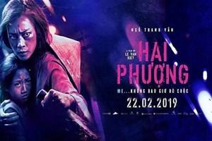 Lộ diện danh sách đề cử nam, nữ diễn viên chính xuất sắc của LHP Việt Nam lần thứ 21