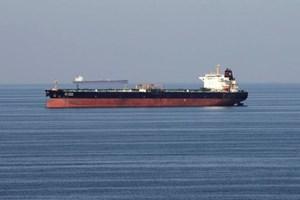 Hải tặc tấn công và chiếm giữ một tàu đậu tại Vịnh Oman