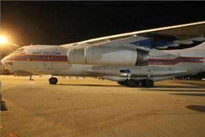 40 tấn hàng cứu trợ của Chính phủ Nga đã hạ cánh tại sân bay Cam Ranh