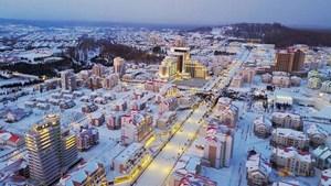 Ông Kim Jong-un khai trương 'thành phố của nền văn minh hiện đại' cạnh núi thiêng