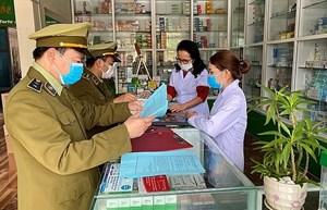 Trong ngày 20/2, xử lý 34 vụ vi phạm khẩu trang y tế
