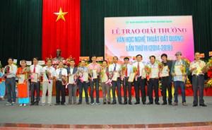 Đại hội văn học nghệ thuật tỉnh Quảng Nam lần thứ IX