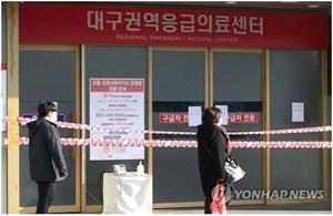 Số ca nhiễm virus corona tại Hàn Quốc tăng đột biến lên 46