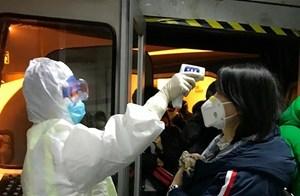Cách ly toàn bộ người nhập cảnh từ Daegu và Gyeongsangbuk, Hàn Quốc