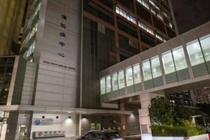 Bệnh nhân nhiễm virus corona thiệt mạng ở Hong Kong vì suy tim