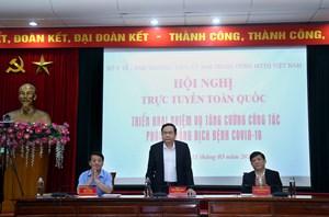BẢN TIN MẶT TRẬN: Chủ tịch Trần Thanh Mẫn chủ trì Hội nghị trực tuyến toàn quốc triển khai nhiệm vụ tăng cường công tác phòng, chống dịch Covid-19