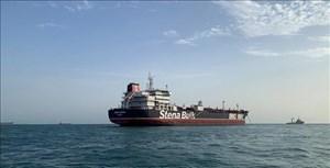 Australia điều máy bay tới gần Eo biển Hormuz