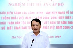 BẢN TIN MẶT TRẬN: Nghiệm thu Đề tài về lịch sử Mặt trận Dân tộc Thống nhất Việt Nam