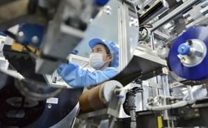 FDI đăng ký mới tháng 1 tăng 450%, đạt 4,5 tỷ USD