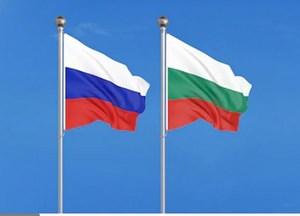 Bộ Ngoại gia Nga thông báo trục xuất một nhà ngoại giao Bulgaria