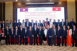 Mặt trận Việt Nam – Lào: Đóng góp tích cực trong từng bước tiến của hai nước