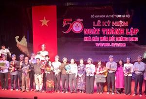 50 năm Nhà hát Múa rối Thăng Long