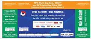 Trận Việt Nam - Malaysia vòng loại World Cup 2022: Mỗi người chỉ được mua 4 vé